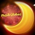 ramadan_06_1024_01