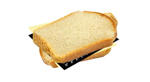 ساندويتش النقد هل تجيده؟!!